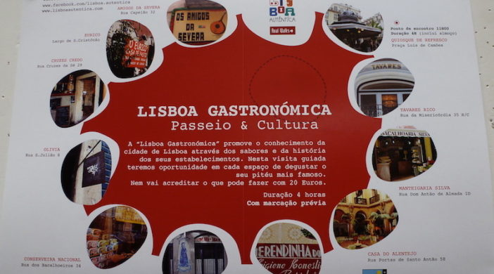 The Lisboa Gastronómica tour itinerary, An Appetite for Lisbon, Portugal