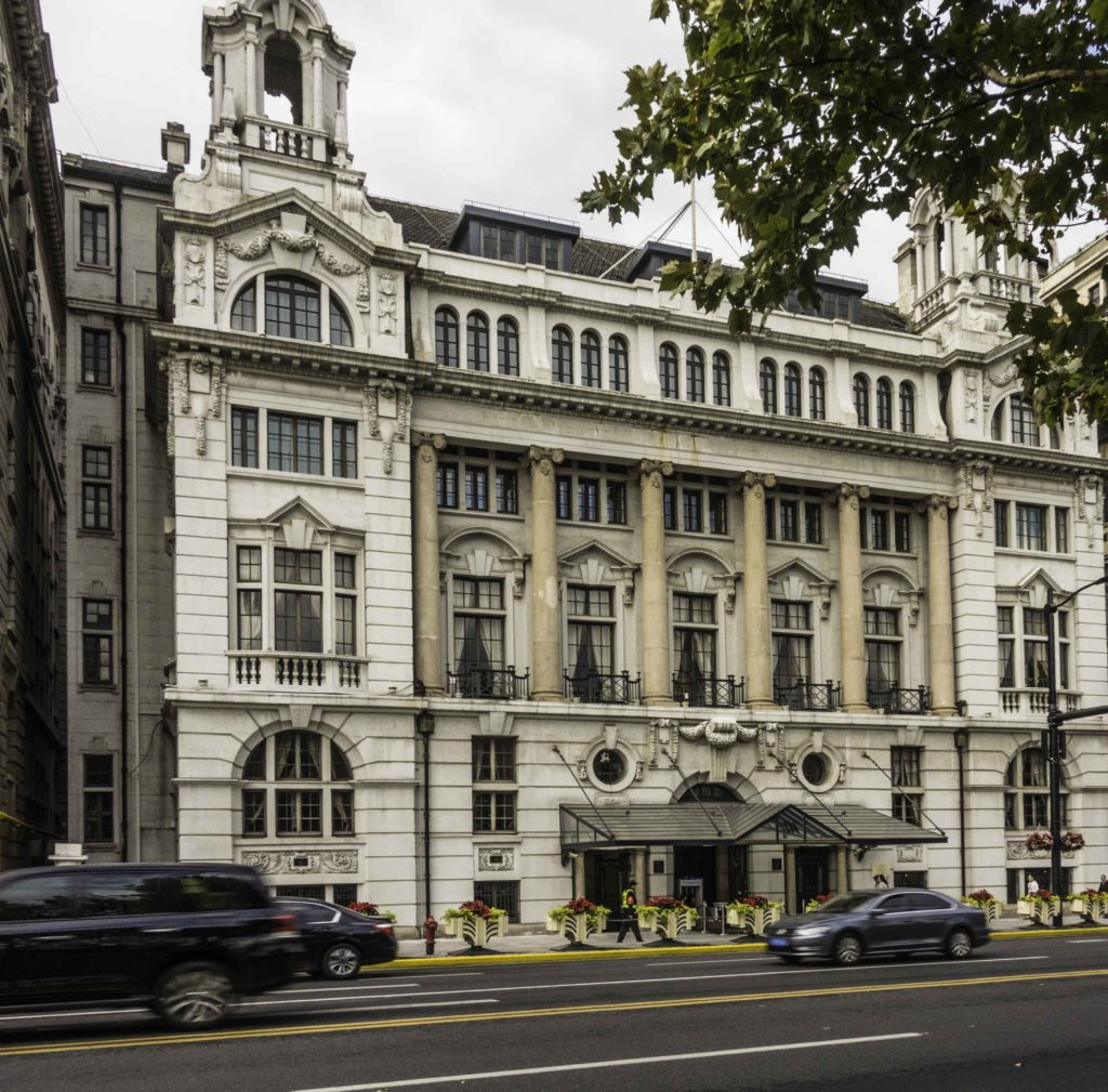 The Bund #2, The former Shanghai Club, now the Waldorf Astoria, Shanghai, China