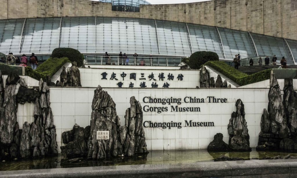 Three Gorges Museum in Chongqing, China, Yangtze River Three Gorges Cruise