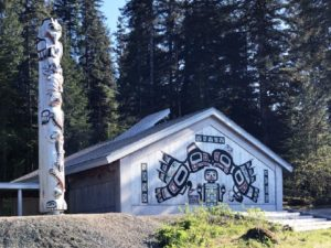 Huna Tribal House at Bartlett Cove, Alaska