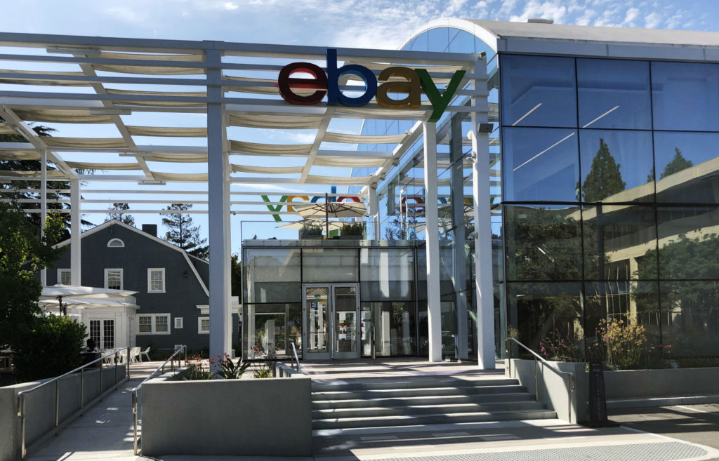 Visitor entrance to eBay Main Street building, Silicon Valley, San Francisco, California