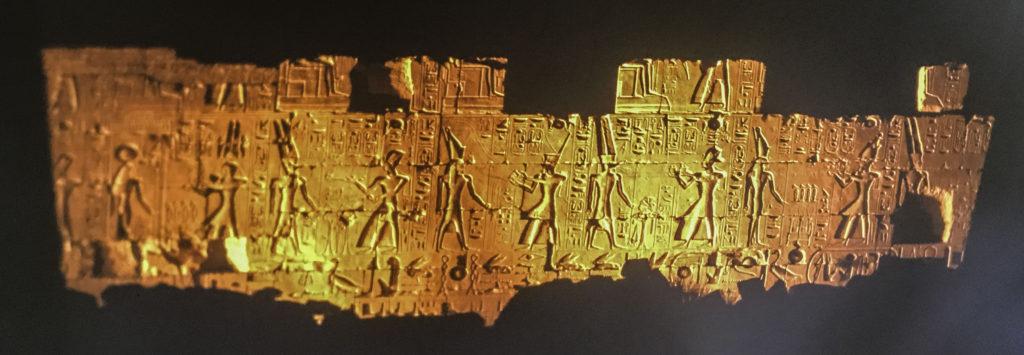 """Karnak illuminated during """"Sound and Light"""" show, Nile Cruise, Egypt"""