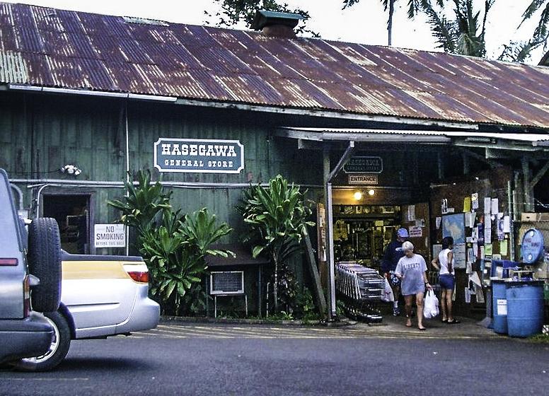 Hasegawa General store, Hana, Maui, Hawaii (Photo courtesy of Lechhansl at the Wikimedia commons)