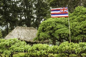 Visitors Center, Waianapanapa State Park, Road to Hana, Maui, Hawaii